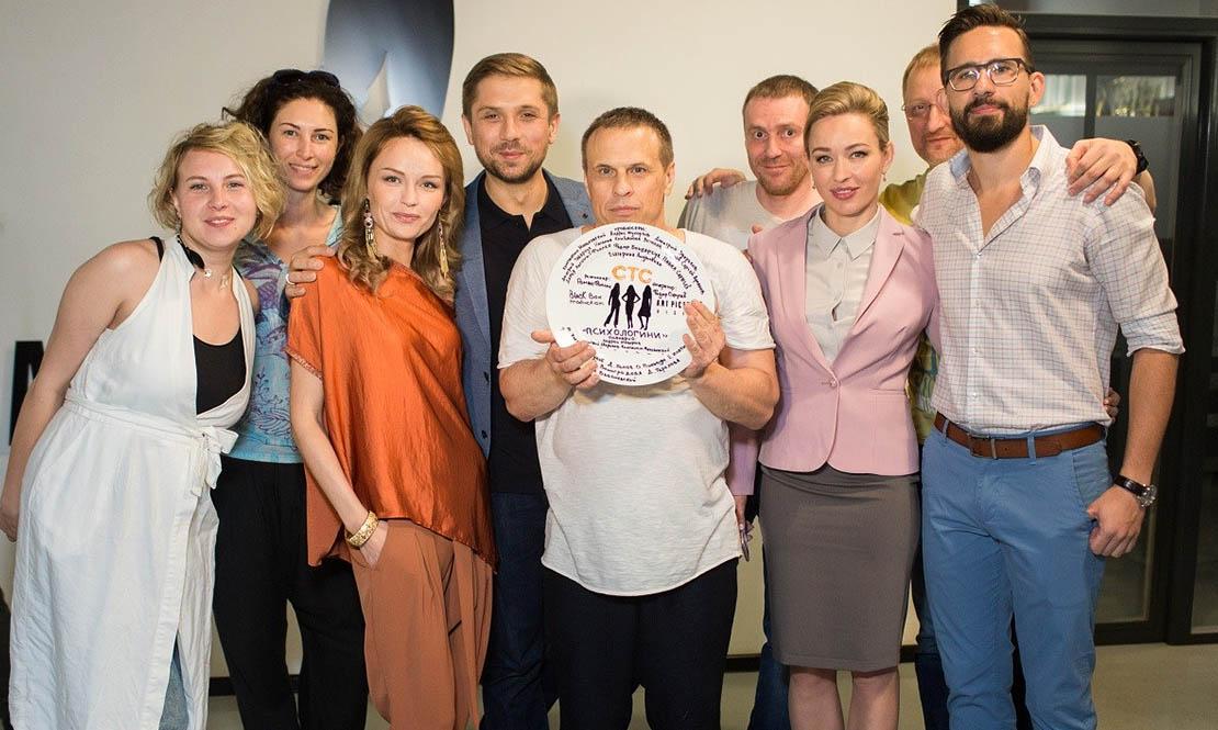 Состав актёров сериала команда-