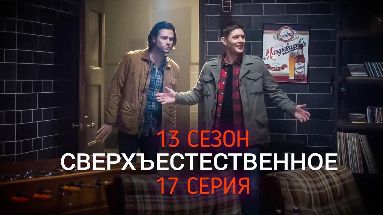 Выжить после 4 сезон: дата выхода продолжения сериала